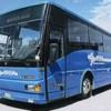 Trasporti: Federcopa, pendolari preoccupati delle parole dell'Arpa