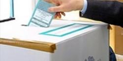 Elezioni regionali, 4 candidati e 16 liste