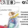 """Lanciano: alla libreria D'Ovidio """"Racconti nella Rete 2016"""""""