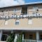 """Di Prinzio: """"Il Ss. Immacolata diventi Stabilimento Ospedaliero di Chieti"""""""